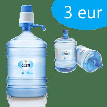 Ūdens sūknis par 3 Eur